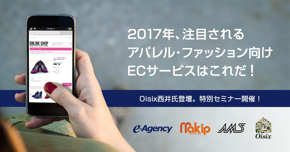 20160125_seminar_ogp