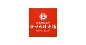 kazurasei_logo
